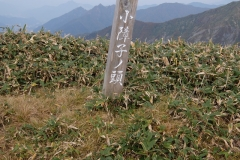 2015-10_tanigawa-dake_0147