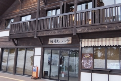 2016-04_sirouma_0014