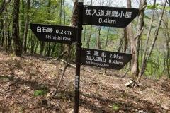2016-05_tanzawa_0270