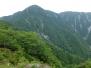 2016-06_丹沢4/蛭ヶ岳-檜洞-西丹沢自然教室