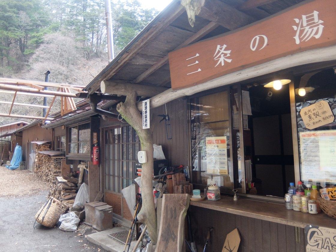 2017-02_kumotoriyama_0054