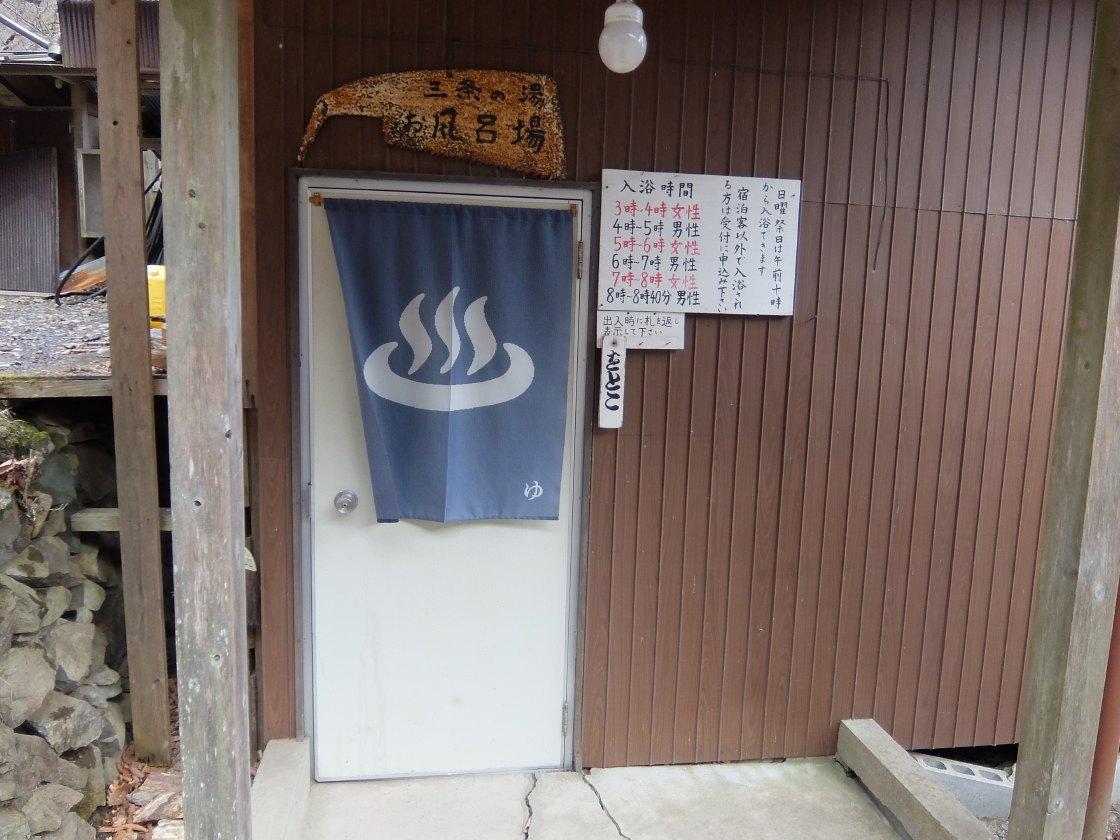 2017-02_kumotoriyama_0060