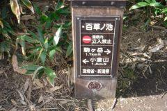 2019-09_echigo-komagatake_0033
